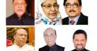 মৌলভীবাজার জেলা পরিষদ উপ-নির্বাচন || কে পাচ্ছেন গ্রিনকার্ড?