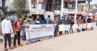মৌলভীবাজারে পলিটেকনিক শিক্ষার্থীদের মানববন্ধন