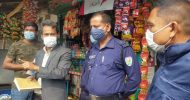 কমলগঞ্জে ৩ প্রতিষ্ঠানকে সাড়ে ৫ হাজার টাকা জরিমানা