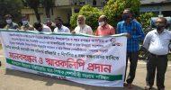 'চার বছরের কোর্স তিন বছরে চান না ছাত্র শিক্ষকরা'