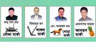 <span style='color:red;font-size:16px;'>শ্রীমঙ্গল উপজেলা পরিষদের উপ-নির্বাচন</span> <br/> চার প্রার্থীর প্রতীক বরাদ্দ